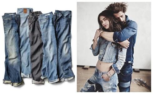 Letní džínová móda.