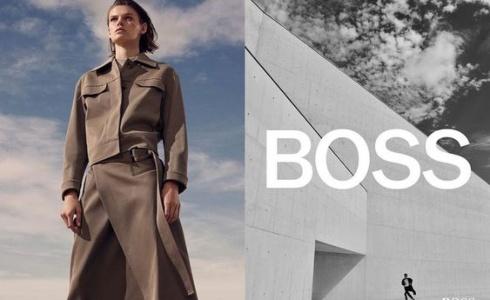 HUGO BOSS: Německá značka, která je synonymem luxusu