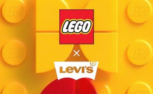 Lego zahájilo spolupráci s módními značkami. Co si připravili společně se značkou Adidas a Levi's?