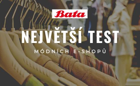 Recenze e-shopu Baťa.cz: zkušenosti s nákupem a vrácením zboží