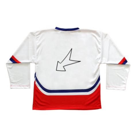 Hokejový dres ČR Šipka