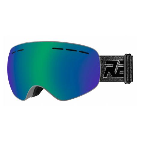 RELAX DARE Lyžařské brýle HTG71B černá XS