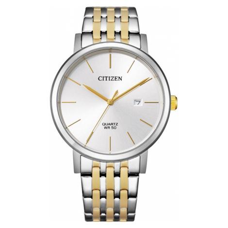 Citizen Sports