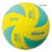 Volejbalový míč MIKASA Kids SKV5 - zelený