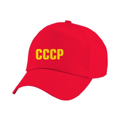 Dětská kšiltovka CCCP